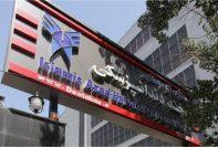 بمبگذاری در دانشکده دندانپزشکی دانشگاه آزاد